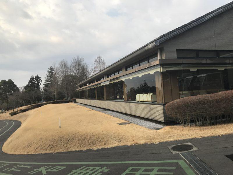 太平洋クラブ佐野ヒルクレストのレストラン
