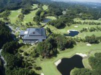 中京ゴルフ倶楽部石野コース
