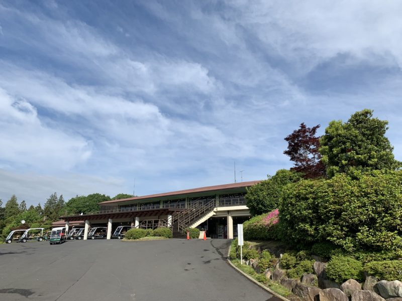 富士カントリー笠間倶楽部クラブハウス