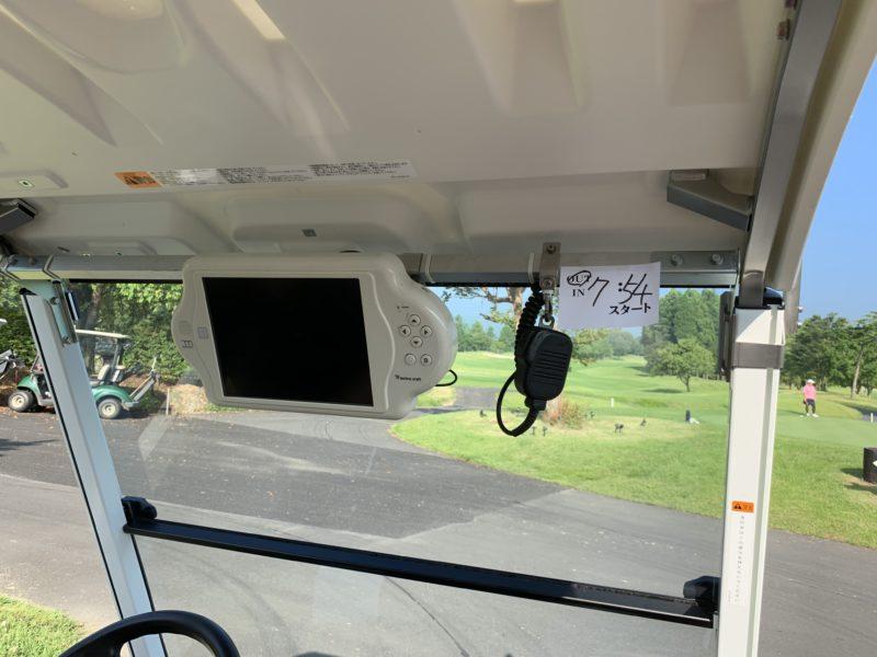 メイフラワーゴルフクラブのカート
